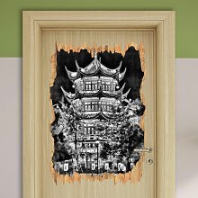 Magnificent Chinese Building Wall Sticker East