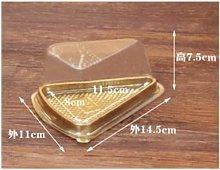 MALAT Plastic Cupcake Cake Dome Favors Boxes