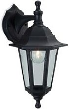 Malmo - 1 Light Outdoor Wall Lantern -