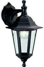 Malmo - 1 Light Outdoor Wall Lantern -