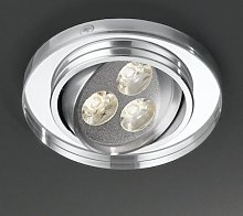 Maria LED Built-In Light 200 Lumen Round