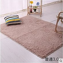 MENEFBS Print Rug Faux Area Carpet Animal Print