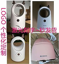 Meng pet Mosquito lamp Home Indoor Mosquito