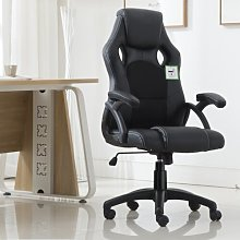 Mesh Gaming Chair Symple Stuff Colour