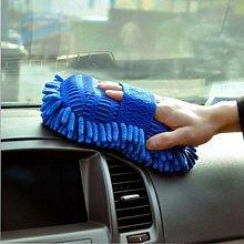 Microfiber Chenille Car Vehicle Care Wash Brush