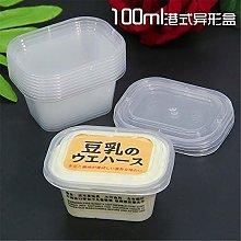 MIKI-Z 3PCS 100ml Slime Container Organizer Box