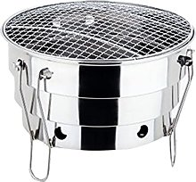 Mini Barbecue Grill for Picnic, Stainless Steel