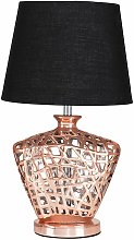 MiniSun - Copper Lattice Vase Table Lamp With