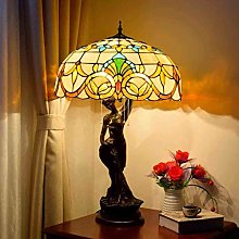 MISLD 20 Inch Tiffany Style Baroque Table Lamp,