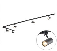 Modern Track Light 1-Phase with 5 Spotlights