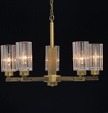 Morse 5-Light Shaded Chandelier Canora Grey