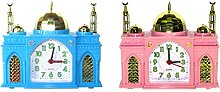 Mosque Shaped Alarm Clock Battery Mosque Clock