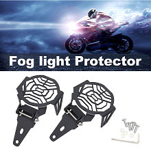 Motorcycle Fog Light Protector Guards Cover
