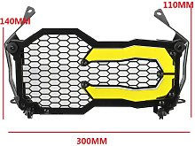 Motorcycle Headlight Guard Protector Grill Cover+