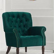Mouros Armchair Rosalind Wheeler Upholstery
