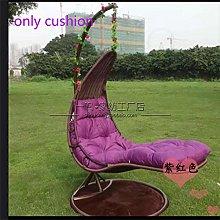 MSM Furniture Mermaid Cushion, Swing Chair Wicker