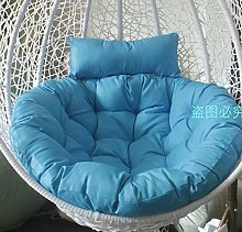 MSM Furniture Swing Chair Cushion, Round Patio