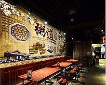 Mural 3D Wallpaper Retro Nostalgic Health Porridge
