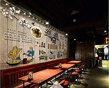 Mural 3D Wallpaper Retro Nostalgic Shaanxi