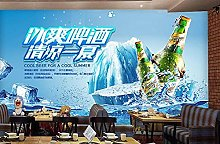 Mural Cool Summer Ice Beer Tooling Background