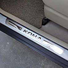 N/A 4Pcs Outer Door Sills, For Hyundai Kona