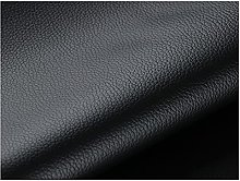 NAKAN Litchi Pattern Faux Leather Upholstery