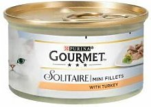 Nestle - Gourmet Solitaire Premium Fillets with