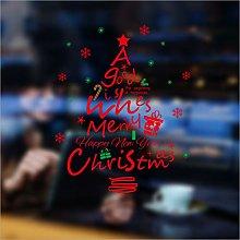 New Christmas Series Red Christmas Tree Glass