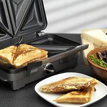 New cuisinart non stick overstuffed sandwich maker