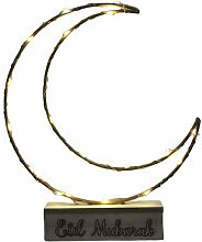 NHP Muslim mosque moon lamp, home decoration for