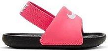 Nike Childrens Kawa Sandals - Pink