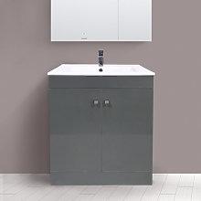 NRG - 600mm 2 Door Gloss Grey Wash Basin Cabinet