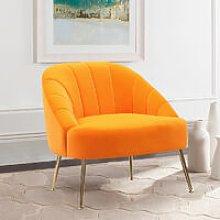 Nubuck Velvet Bucket Style Accent Chair, Yellow