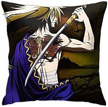 Nurarihyon no Mago Square Pillowcase Soft Plush