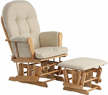 Nursing Glider Maternity Chair with Footrest Baby
