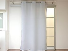 OCCULTANT Curtain With Eyelets 135 x 250 cm White