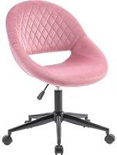 Office Chair Swivel Desk Chair with Armrest