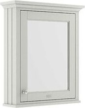 Old London Mirrored Bathroom Cabinet 650mm Wide -