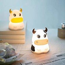 OSALADI Cute Night Light for Children Cow Shape