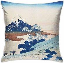 OUZHAN-1 Throw Pillow Covers Japan Snow Mountain