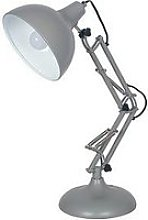 Pacific Lifestyle Alonzo Task Table Lamp