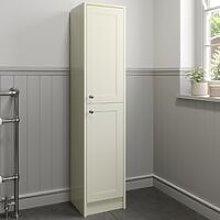 Park Lane - 1600mm Tall Bathroom Cabinet