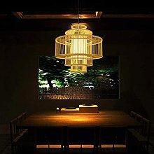 Pendant Lamp Vintage Dining Table Lamp Handmade