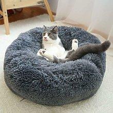 Pet Bed Wedge Proof Soft Plush Round Sleeping Cat