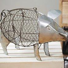 Pig Basket Figurine August Grove