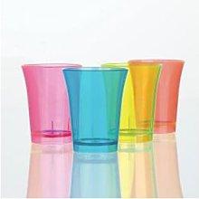 Plastico Multi Coloured Shot Glasses 16 x 50ml