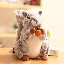 Plush Toy Super Soft Squirrel Hug Hazel Nut