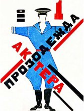 Popova Design Actor Overall Workwear Theatre