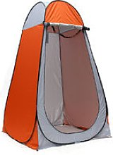 Portable Instant Changing Room Tent