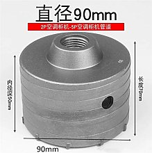Power tool accessories 30-160mm Concrete Hole Saw